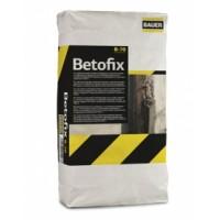 BETOFIX B70 ΕΠΙΣΚΕΥΕΣ ΣΚΥΡΟΔΕΜΑΤΟΣ/concrete repair
