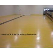 Βιομηχανικά & εποξειδικά δάπεδα -κονιάματα δαπέδου /industrial-decorative flooring systems